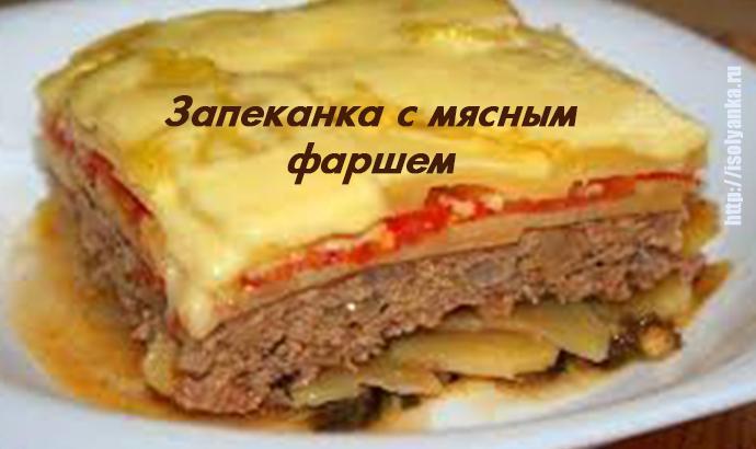 Шикарное блюдо из простых продуктов: если гости на пороге... | 1