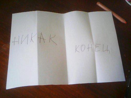 """Мальчик написал книгу """"Как понять женщину"""" - теперь тайна раскрыта!"""