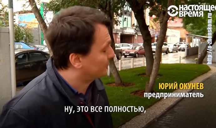Газон из Швейцарии в Екатеринбурге - красота вместо грязи! | 1