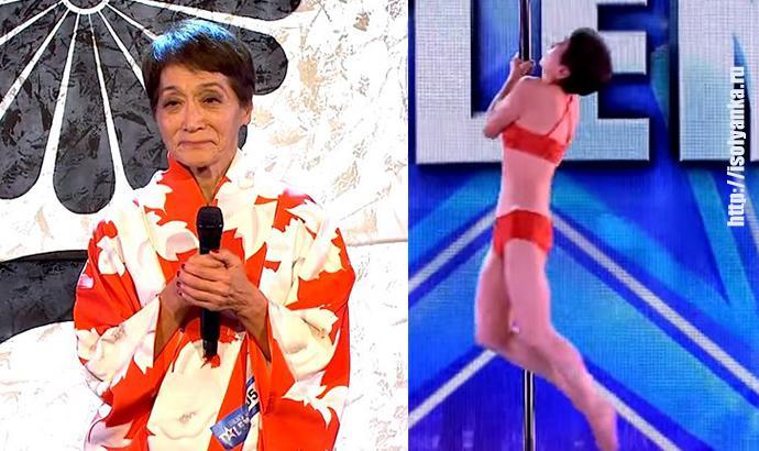 Когда эта пожилая дама вышла на сцену никто не думал, что следом произойдет такое... | 1