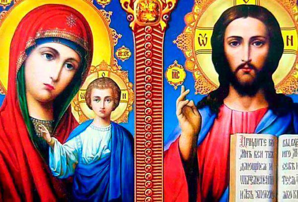 Очень сильная молитва Богородице о детях. Господи, сохрани и помилуй моих детей!