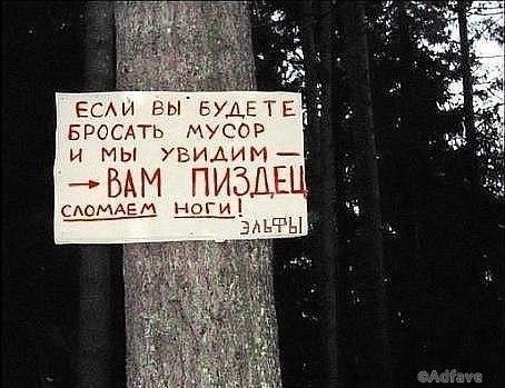 Убойная подборка народного креатива!
