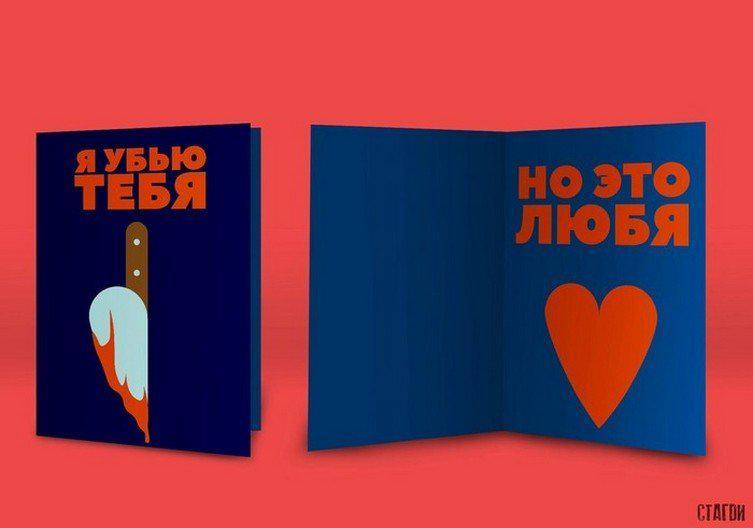«Добродушные» открытки | 1