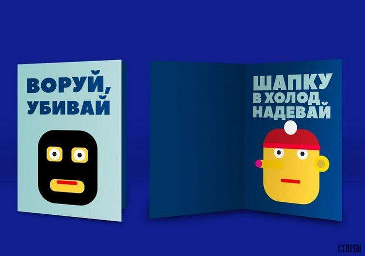 «Добродушные» открытки | 2