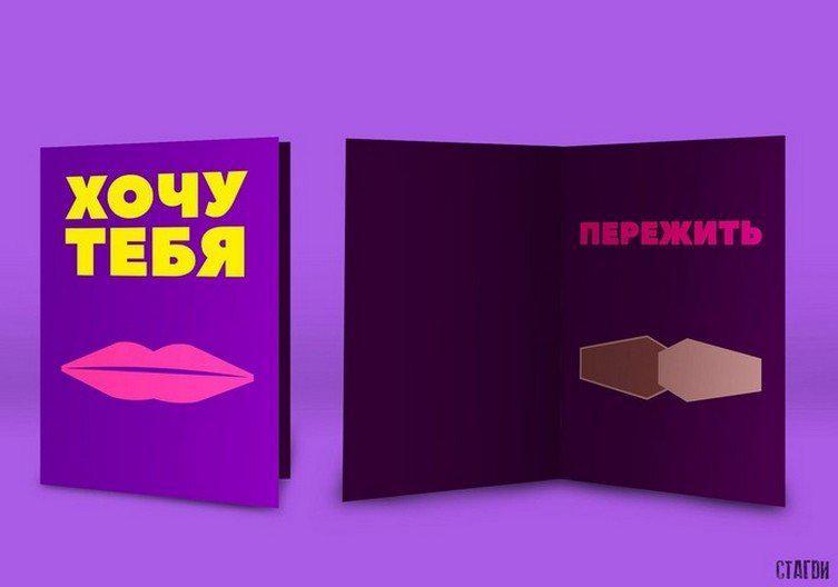 «Добродушные» открытки | 5
