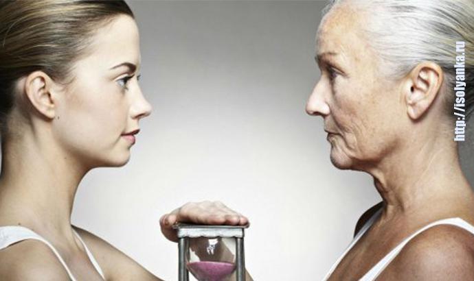 Тест: узнай свой биологический возраст! | 1