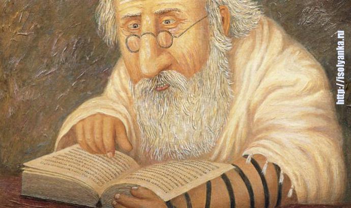 Мудрый еврейский гороскоп - найди свой знак! | 1