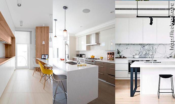 Современная кухня мечты – идеи оформления | 205