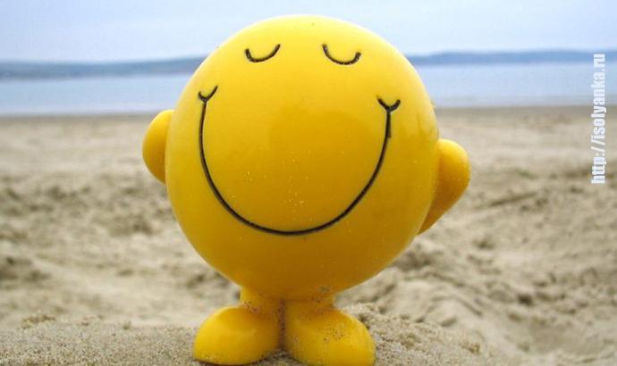 Кого любит счастье? | 13