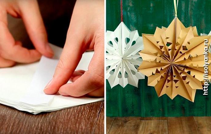 Создай дома сказку — объемные снежинки из бумаги просто и быстро! | 65
