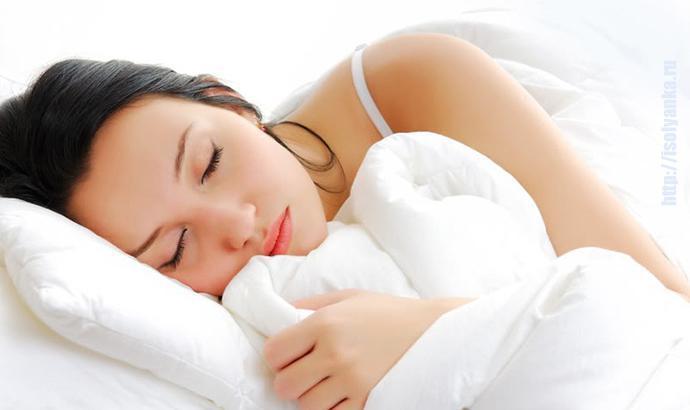 Как научиться спать меньше, а отдыхать лучше? | 1