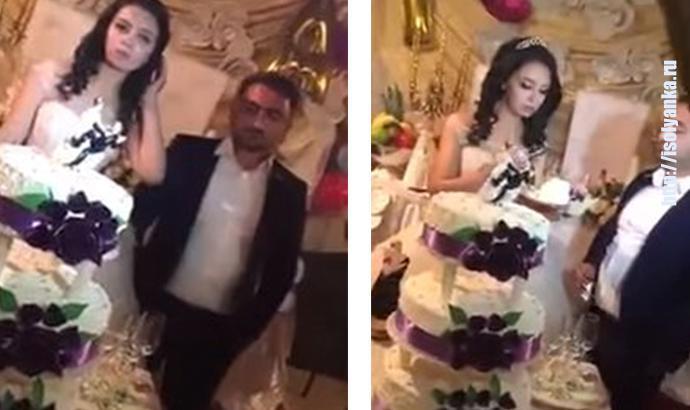 На этой свадьбе что-то пошло не так...   1