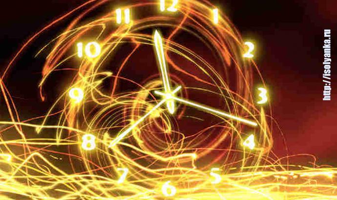 """Хотите, чтобы ваши желания исполнились? Техника """"Золотая минута"""" осуществит все ваши мечты!"""