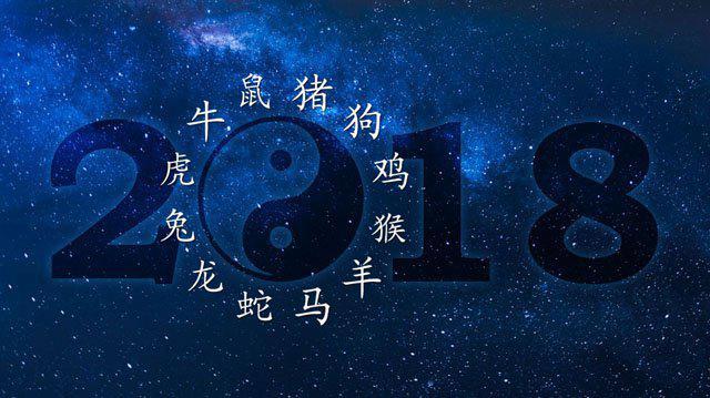 Что ждет нас в 2018 году по восточному гороскопу?