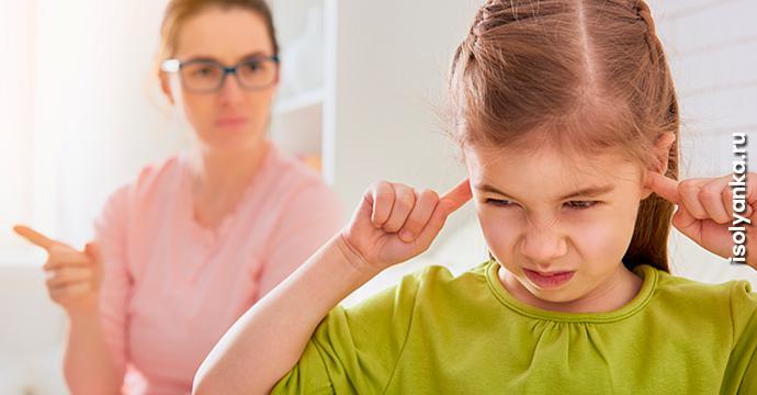 Требовать от ребенка хорошо учиться — это грубая ошибка родителей | 23