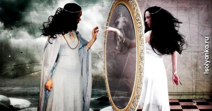 Магия зеркал: что не стоит делать перед зеркалом? | 14