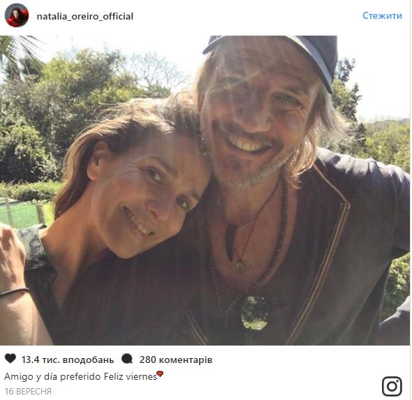 Наталья Орейро показала поклонникам свои фото без макияжа! Вот как выглядит 40-летняя актриса...   2