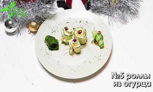 5 диетических закусок на Новогодний стол, которые порадуют гостей