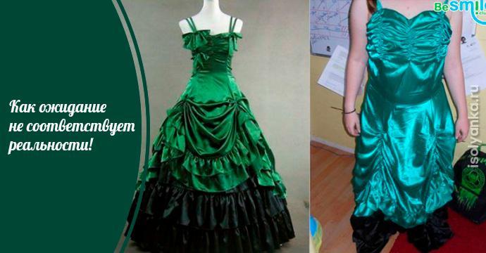 Эти девушки заказали платья из Китая... Как ожидание не соответствует реальности! | 112