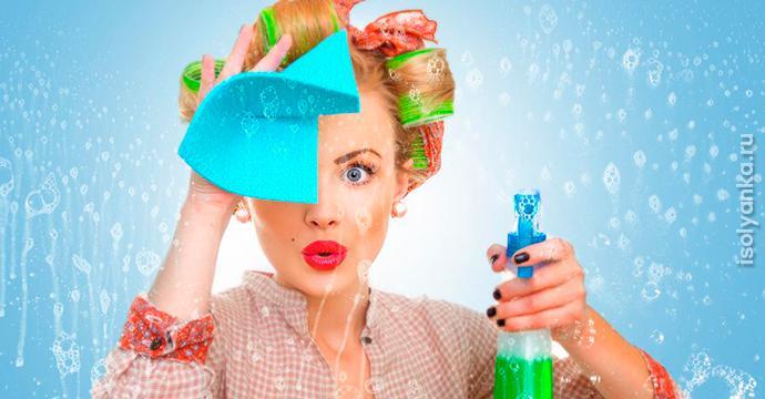 Генеральная уборка перед Новым годом: как прилечь в дом благополучие! | 1