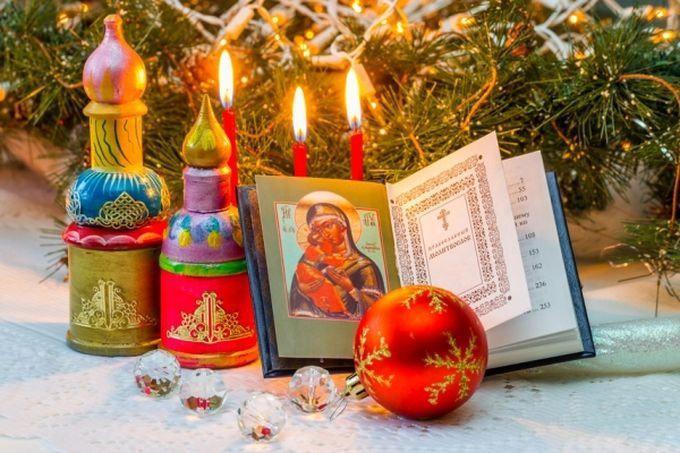 Рождественский сочельник 6 января 2018 года