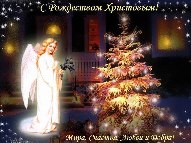 Главные рождественские запреты: чего нельзя делать в этот святой праздник?