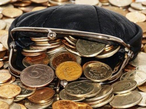 Как стать богаче и избежать убытков в 2018 году