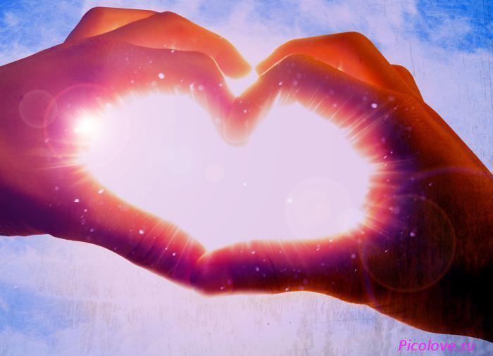 Любовный гороскоп на неделю с 5 по 11 февраля 2018 года!