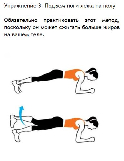 5 упражнений, которые помогут вам подтянуть живот, бедра и ягодицы