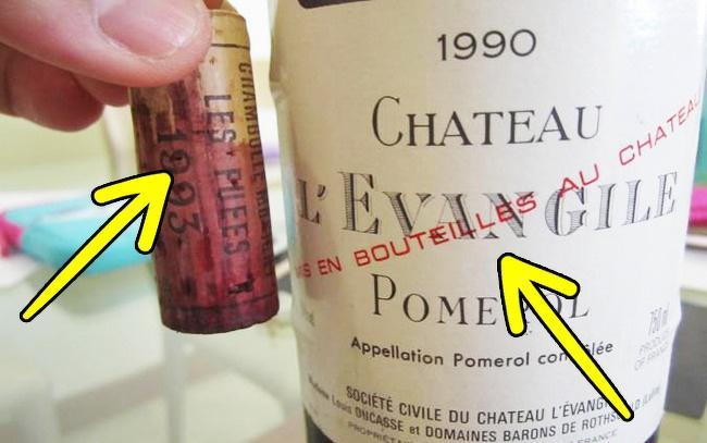 10 способов отличить поддельное вино