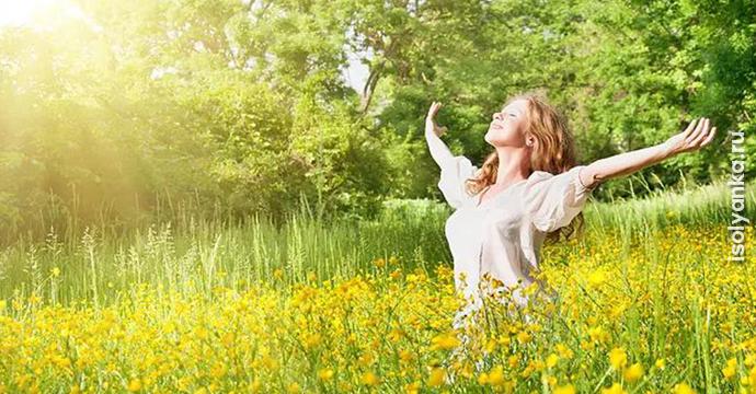 Как притягивать в свою жизнь только приятные события | 4