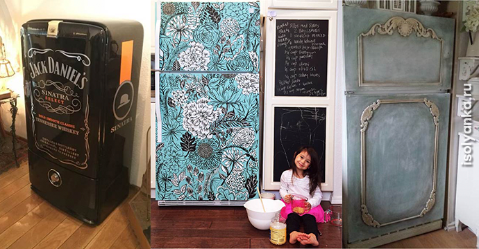 Новый дизайн старого холодильника: 7 способов создать стильный интерьер | 32