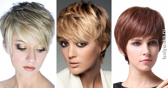 Модные женские стрижки на короткие волосы: основные правила и варианты исполнения   197