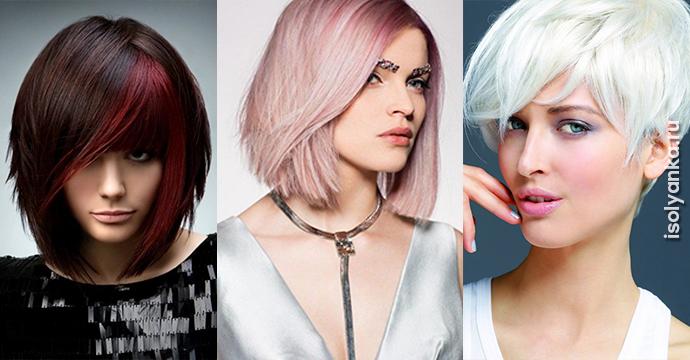 Модные оттенки и техники окрашивания на короткие волосы 2018 | 22