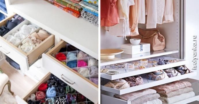 Как правильно складывать вещи и белье в шкафу, чтобы они занимали меньше места | 1