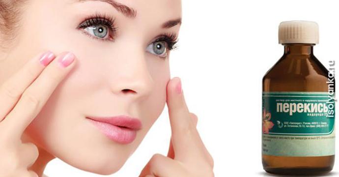 Как стать красивой дешево: чудесные аптечные средства для красоты, которые стоят копейки | 8