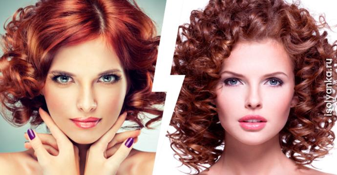 Биозавивка волос: особенности, достоинства и недостатки | 53