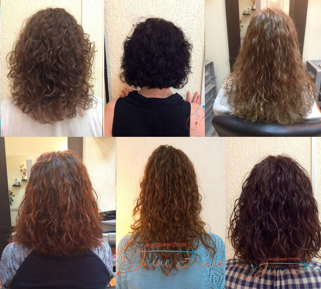 Химическая завивка волос: особенности, виды, достоинства и недостатки
