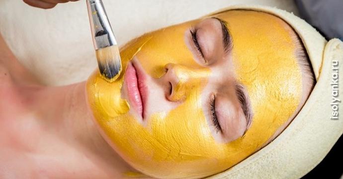 Маска для лица из куркумы с медом: лучший друг вашей кожи! | 10