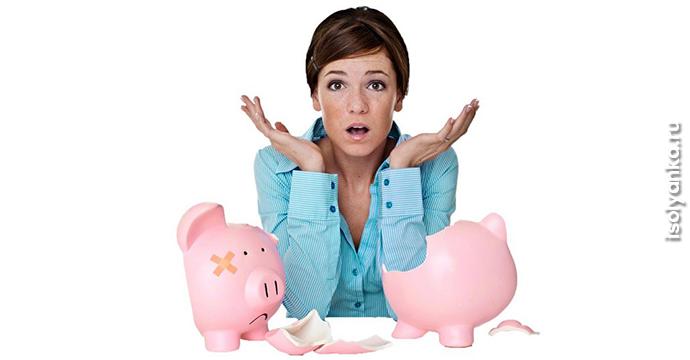 Главные финансовые ошибки 30-летних | 2