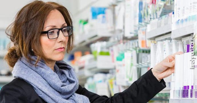 Недорогие аптечные мази о которых не стоит забывать | 1