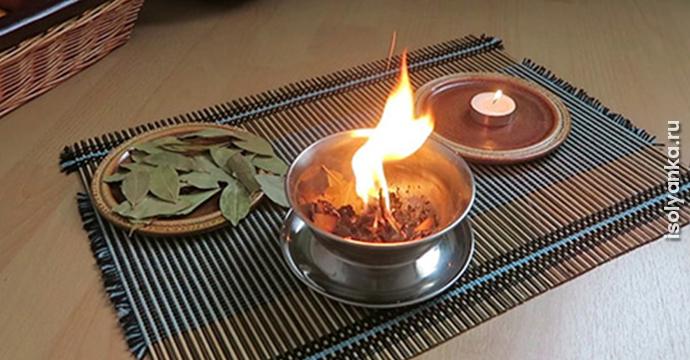 Если вы напишете желание на лавровом листе, а затем кинете его в огонь, произойдет нечто чудесное | 25