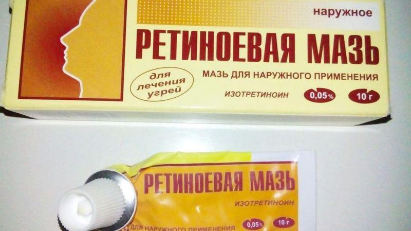 Недорогие аптечные мази о которых не стоит забывать