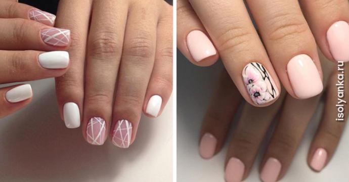 20+ красивых идей маникюра на короткие ногти
