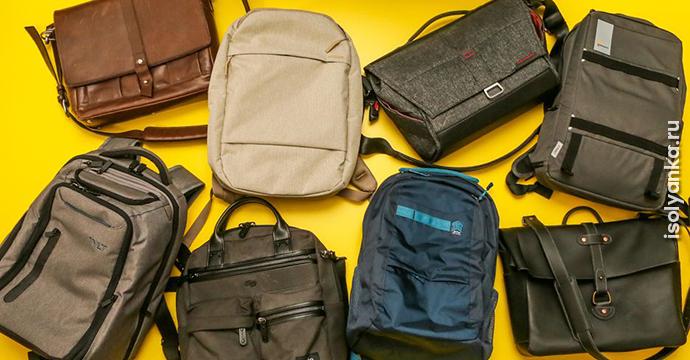 Спортивные сумки снова в моде   100