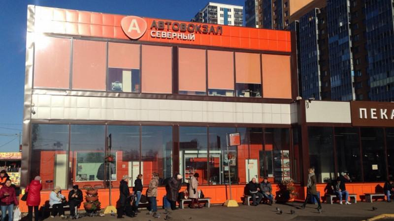 Интересные факты про Северный автовокзал в Санкт-Петербурге