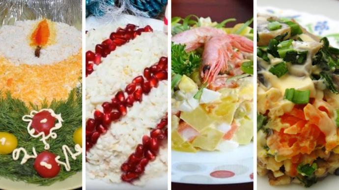 Вкусные и несложные салаты для Новогоднего стола | 52