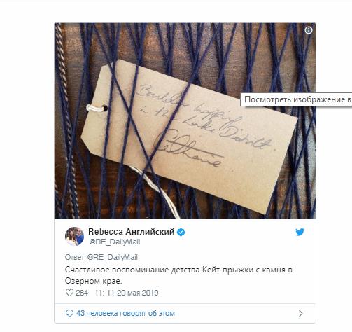 Пора в класс каллиграфии: Кейт Миддлтон поражает своим почерком image2