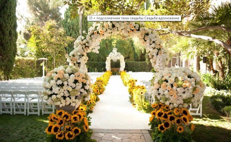 Свадебный декор из подсолнуха для самой солнечной свадьбы - image1