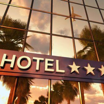 Забронировать номер в отеле: преимущества сайта агрегатора   1